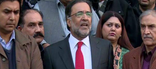NRO Qamar Zaman Kaira PPP Pakistan Peoples Party mother of NRO NAB ordinance NAB Amendment Ordinance Malam Jabba BRT