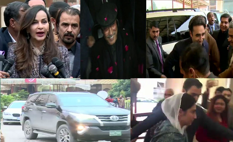 Zardari bilawal PIMS Karachi Karachi hospital Sherry rehman karachi's hospital