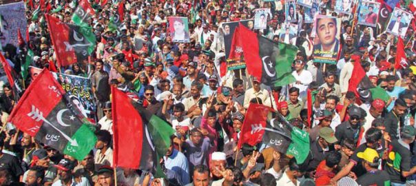 PPP, allowed, public meeting, Rawalpindi, Liaquat Bagh, Dec 27