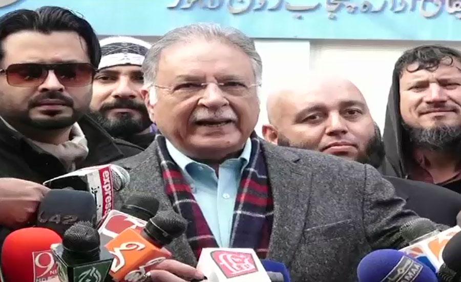 Pervaiz Rashid says NAB-like work also being taken from FIA