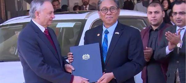 Proton X70 Abdul Razak Dawood Malaysian HC Islamabad ceremony 'Ghusal' ceremony Pakistani government Imran Khan