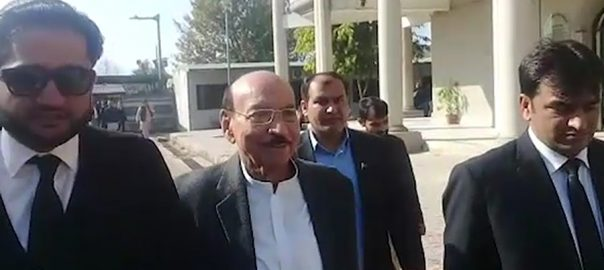 interim bail Qaim Ali Shah Qaim Ali Sindh former chief minister Roshan Sindh NAB inquiry NAB National Accountability Bureau dec 19