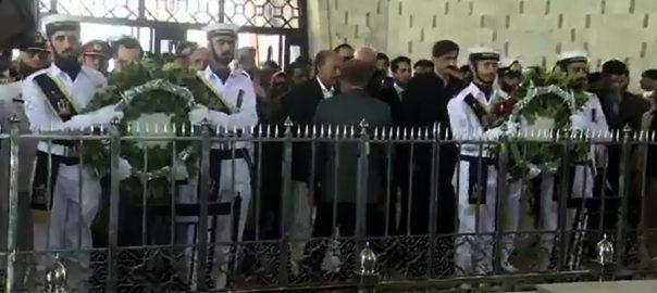 Impressive, ceremony, change of guard, Mazar-e-Quaid