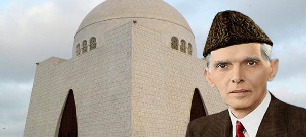 Nation celebrating 144th birth anniversary Quaid-e-Azam