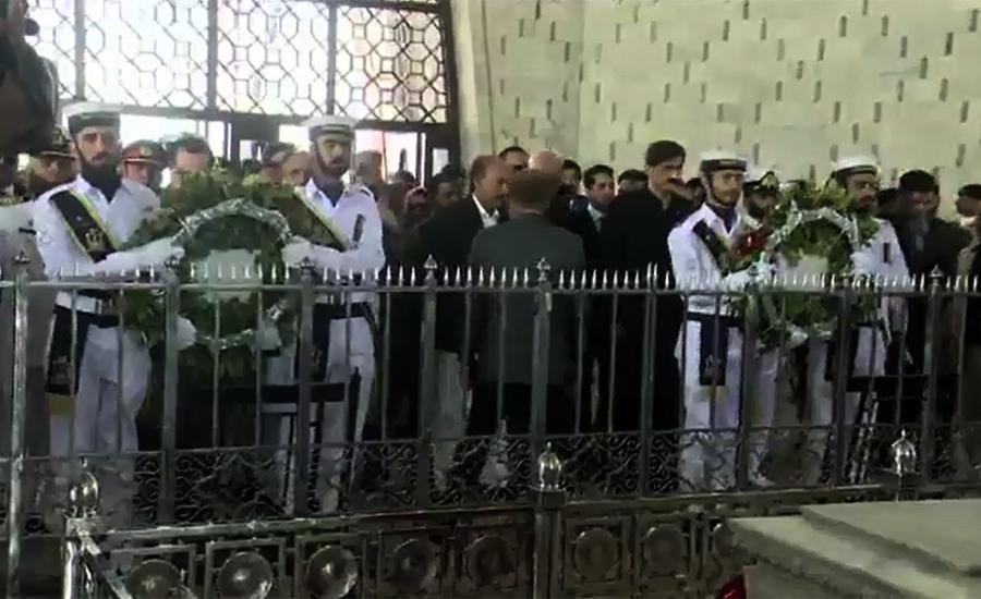 Impressive change of guard ceremony held at Mazar-e-Quaid