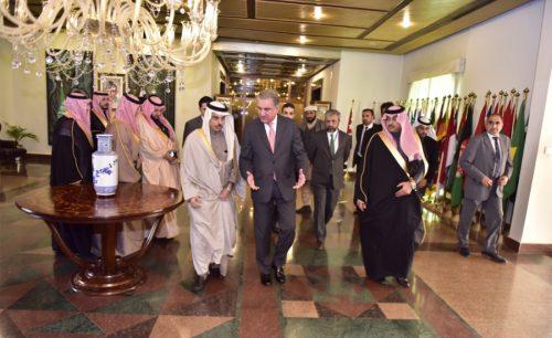 Saudi FM, Qureshi, agree, continue, bilateral, consultations, key matters