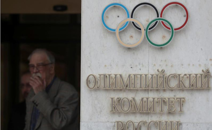 Russia, banned, Olympics, four years, doping scandal, TASS