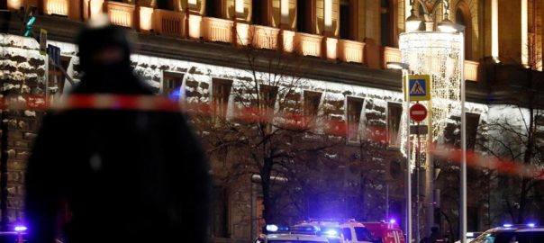 security Russia deadly shootng Russian media Moscow central moscow shooting incident prime suspect