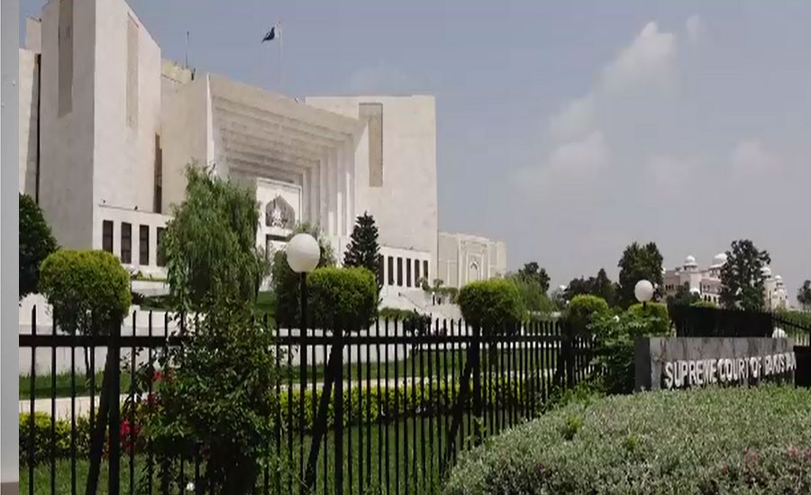 How can NHA lease out land to anyone if it doesn't own it, asks CJP