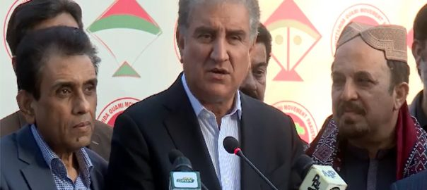 bankruptcy PM MQM-Pakistan siddiqui Maqbool siddiqui