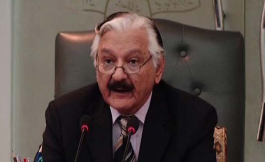 Chief Election Commissioner Sardar Raza ISLAMABAD Web desk