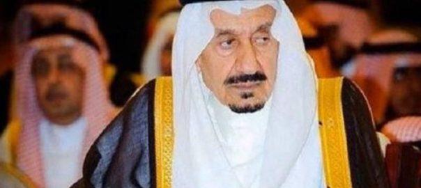 Saudi King Bin Abdul saudi king King Salman Brother dies