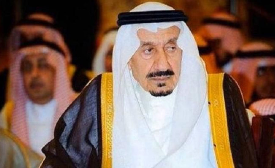 Saudi King Salman admitted to hospital due to inflammation in gallbladder