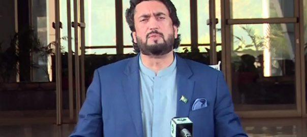 Shehryar Afridi, Rana Sanaullah, granted, bail, acquitted