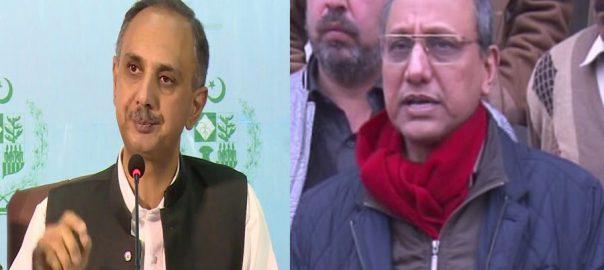 blame game gas crisis sindh minister saeed ghani Omer Ayub blame gas crisis in Sindh