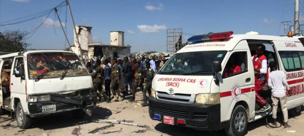 blast, Mogadishu checkpoint checkpoint blast wounded dozens wounded bomb-laden Somali