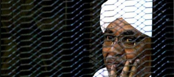 Sudan, Bashir, sentenced, two years, detention, corruption