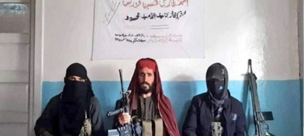 TTP Saifullah Mehsud Afghanistan reports unidentified