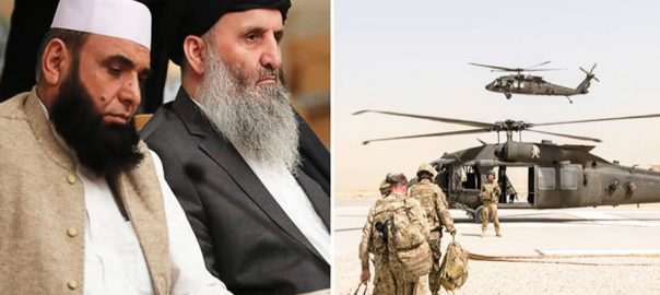 Afghan Taliban ceasefire temporary ceasefire