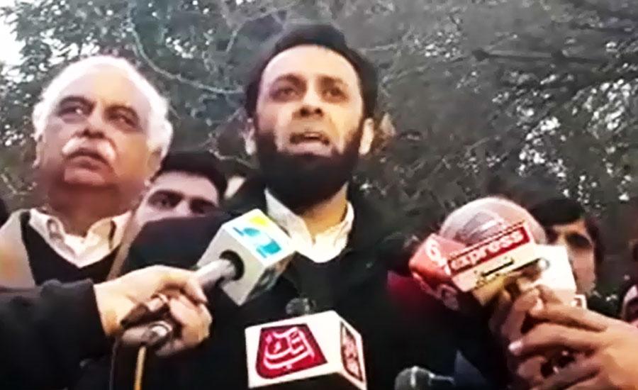 Judge's video scandal: Atta Ullah Tarar appears before FIA