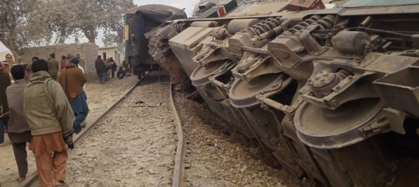 Train, driver, killed, collision, dumper truck, Sargodha