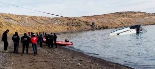 Two Pakistanis FO Turkey Turkey boat capsizing capsizing incident Foreign office