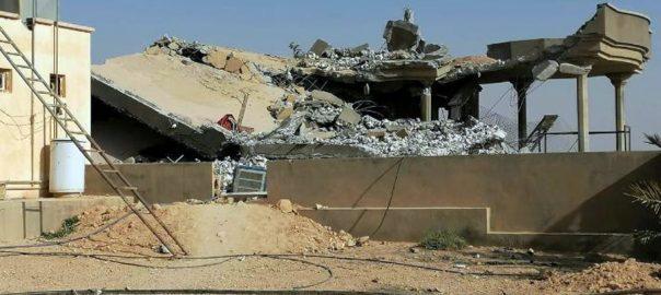 Top, Iraq militia, chief, tough response, US air strikes