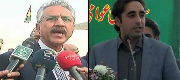 Wasim Akhtar, convening, Rabita Committee, meeting, Bilawal offer