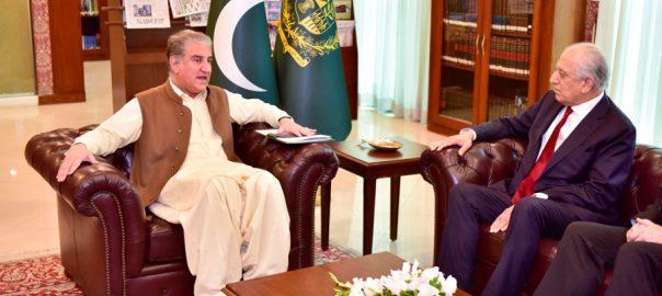 Zalmay Khalilzad, FM Qureshi, Afghan peace process
