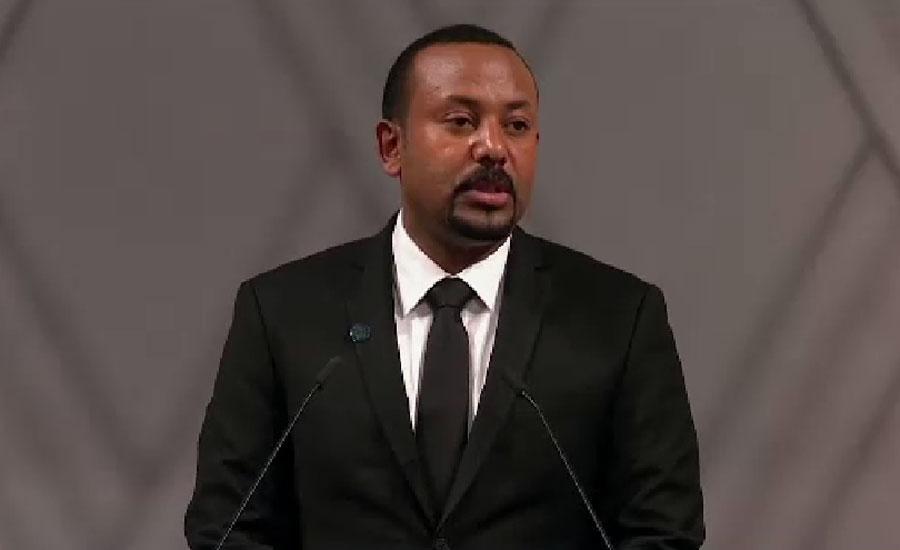 Ethopian PM Oslo Abiy nobel peace prize Foe Eritrea long-running conflict