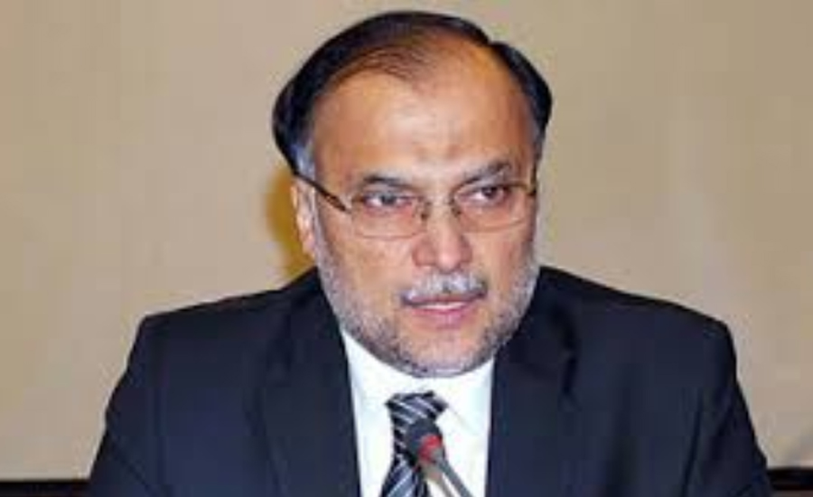 Sports City scam, NAB, tightens, noose, Ahsan Iqbal