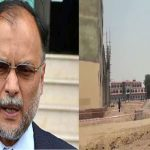 city project ahsan iqbal Narowal NAB Sports City project constructions PML-N Leader