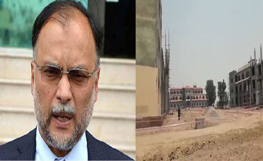 Ahsan Iqbal disassociates himself from construction of Sports City project