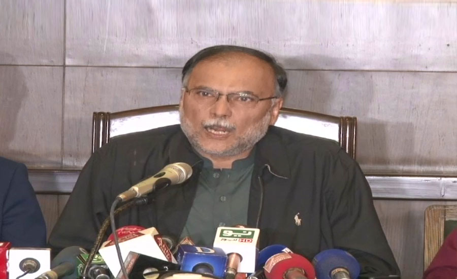 Ahsan Iqbal NAB national Accountability bureau Narowal Sports City probe PML-N leader