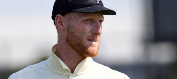 Ben Stokes, England, illness, tourists,Test, South Africa, Centurion.