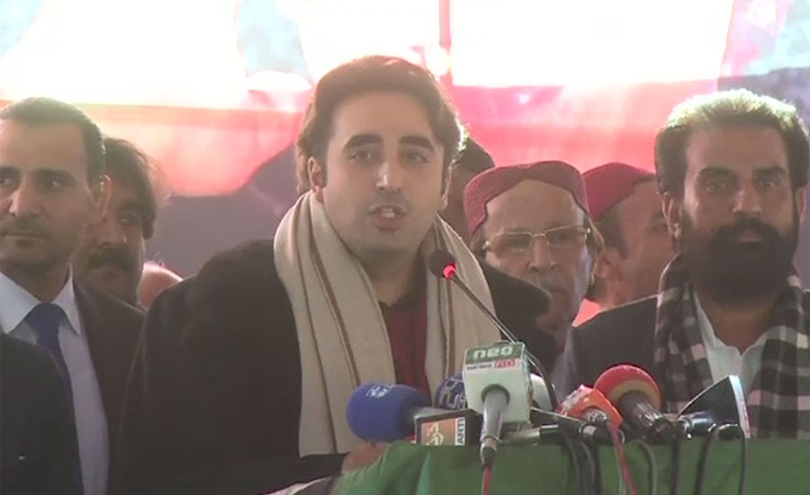 Bilawal, Trial Sindh's cases Rawalpindi Bilawal Bhutto PPP Pakistan Peoples Party