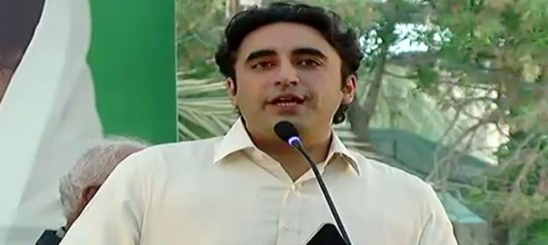 Bilawal Bhutto, democracy, best, revenge