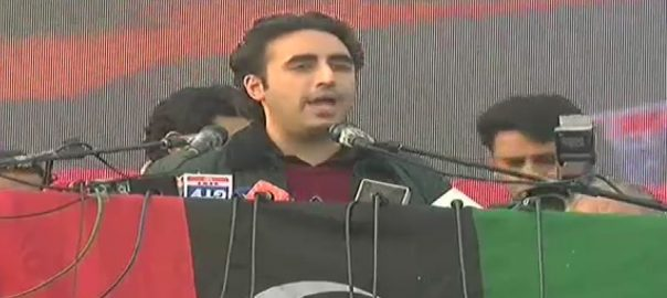 Shaheed Benazir Bilawal Bhutto democracy independent workers convention PPP Pakistan Peoples Party PPP chairman