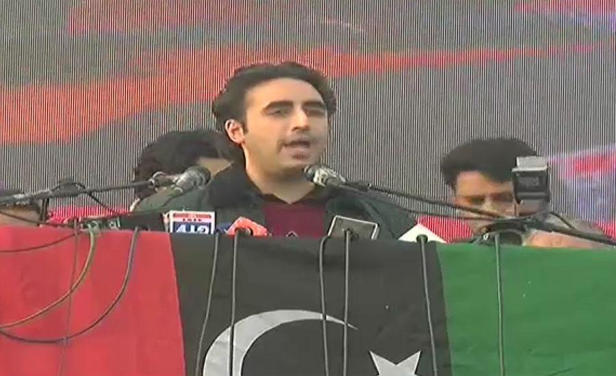 Shaheed Benazir Bhutto sacrificed her life for democracy: Bilawal