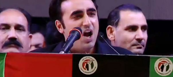 Zulfikar Zulfikar Ali Bhutto Benzir Bhutto Bilawal Bhuttoo PPP