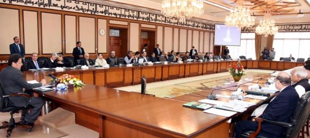 Federal cabinet, discuss, 16-point, agenda, today