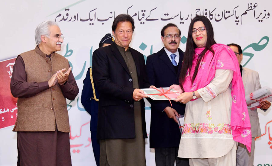 PM Imran Khan announces to introduce Insaf Ration Card in new year