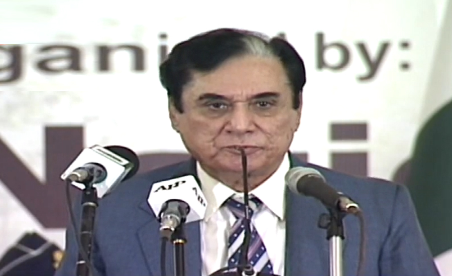 Can't take action against BRT, Malam Jabba scams due to stay order: NAB chief