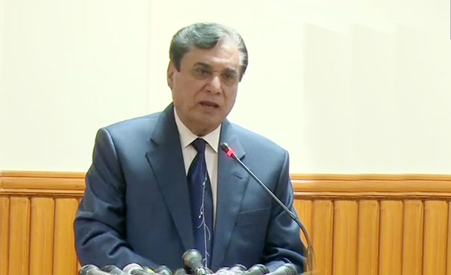 ATM fraud NAB chairman Javed Iqbal invetigate National Accountability Bureau matterChina-cutting Quaid-e-Azam Mizar-e-Quid Muhammad Ali Jinnah NAB National Accountability