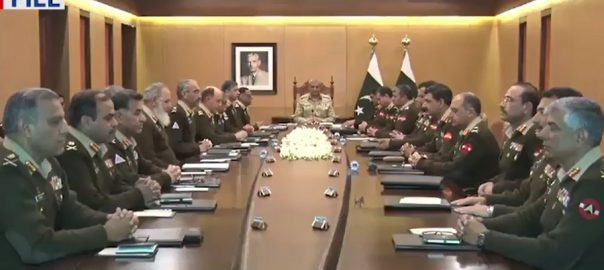 Special, conference, discuss, current, situation, underway, GHQ