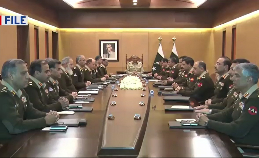 Special conference to discuss current situation underway at GHQ