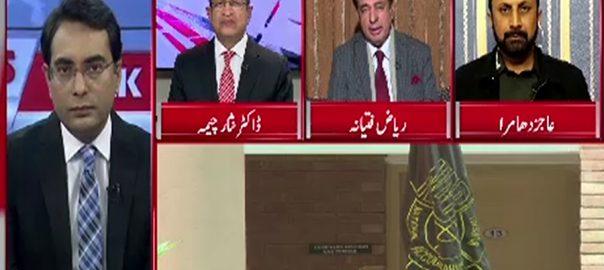 Riaz Riaz Fatyana PTI Leader NAB Ordinance Farogh Naseem Opposition PPP PML-N PM Imran Khan