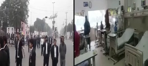 Lawyers attack Lawyers PIC medical services suspended Punjab institute of cardiology 80% medical services
