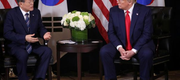 SEOUL,US, President, Donald Trump,South Korean, Moon Jae-,diplomacy ,North Korea
