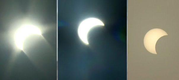 Solar eclipse, witnessed, Pakistan, 20 years